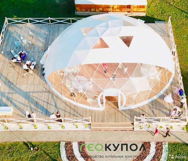 Продам: Сферический шатер диаметром 16м