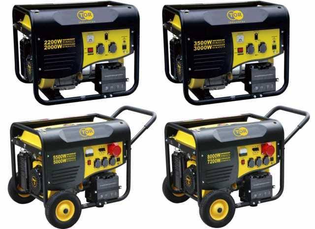 Продам: Бензиновые генераторы