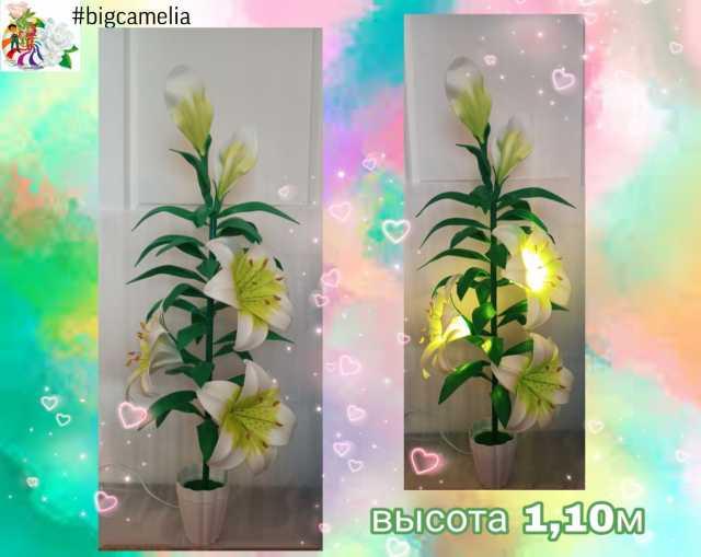 Продам: Светильник лилии из изолона