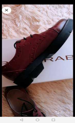 Продам: Туфли броги