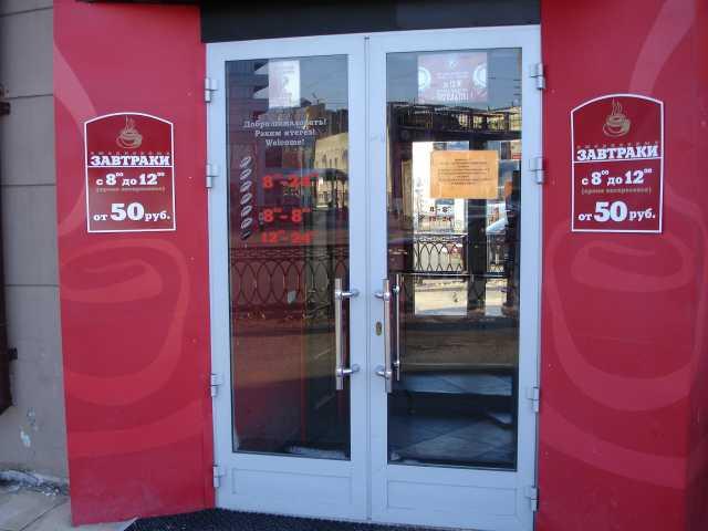 Продам: Алюминиевые двери Казань