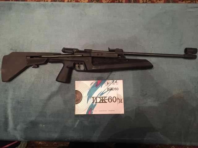 Продам: Пневматическая винтовка ИЖ-60