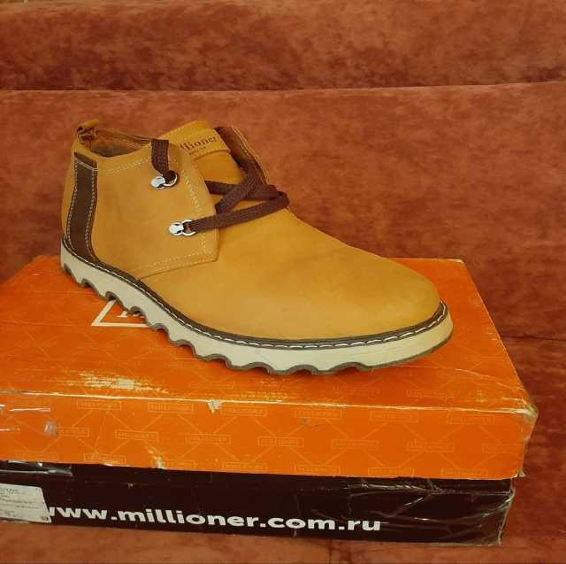 Продам: ботинки мужские зимние новые