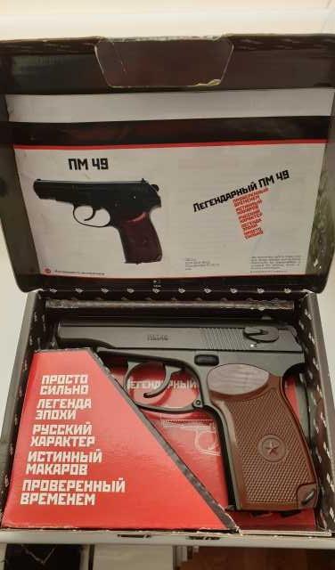 Продам: Пистолет пневматический ПМ49 состояние Н