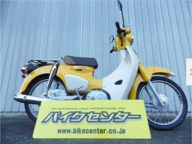 Продам: Мотоцикл дорожный Honda Super Cub