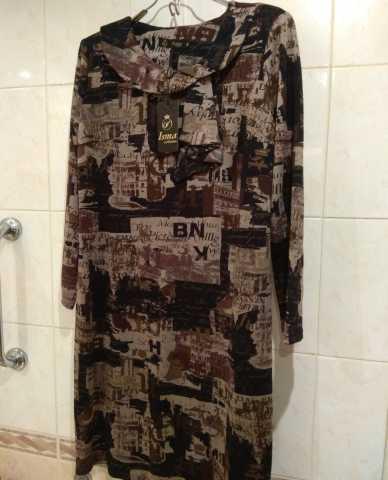 Продам: Платье Isma трикотажное новое