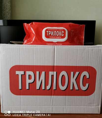 Продам: Салфетки дезинфицирующие Трилокс