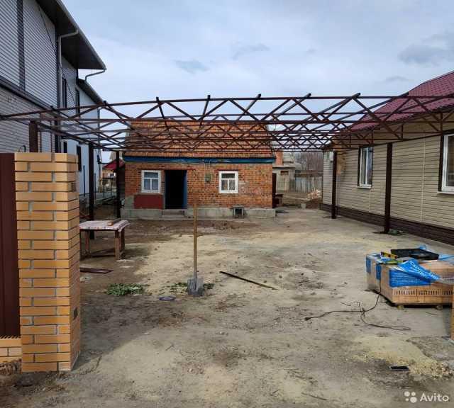 Предложение: Строительство и ремонт