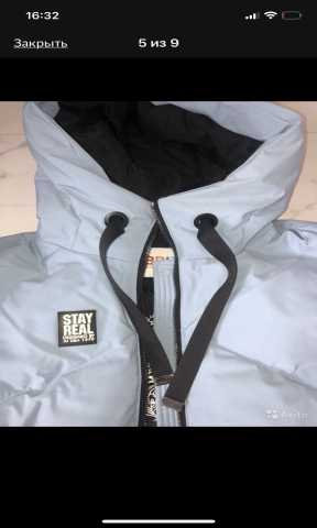 Продам: Зимняя куртка