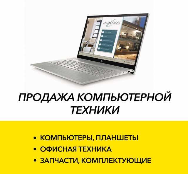 Продам: Аксессуары для компьютеров