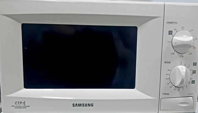 Продам: Микроволновка Samsung