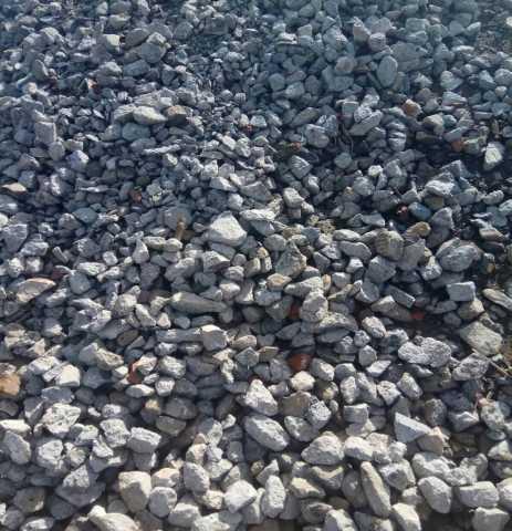 Продам: Дробленый бетон для подсыпки дорог с дос