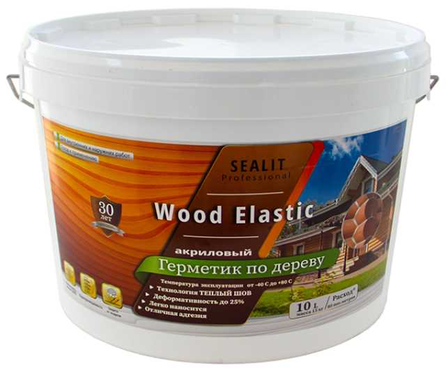 Продам: Герметик для дерева Sealit Wood Elastic