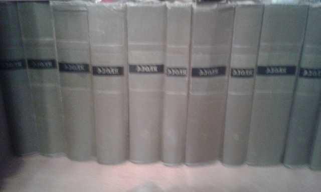 Продам: собрание сочинений эмиля золя 23 тома 19