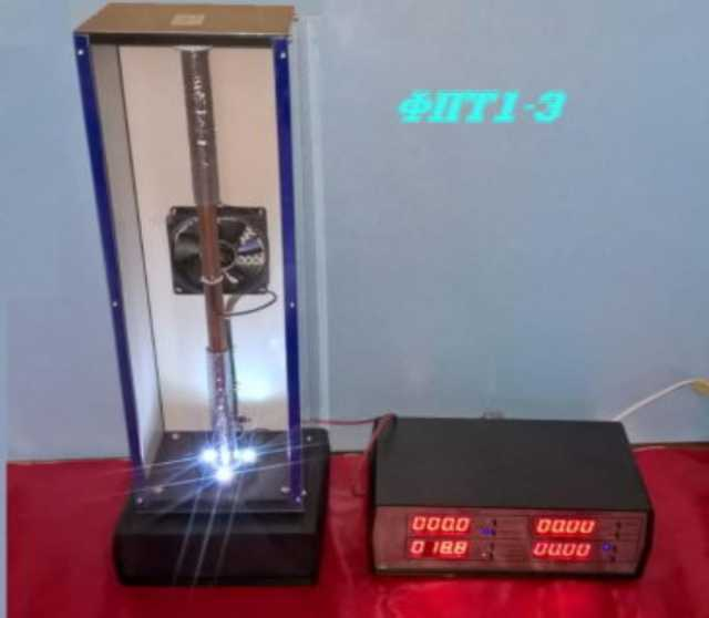 Продам: Установка для определения коэф. теплопроводности воздуха ФПТ1-3