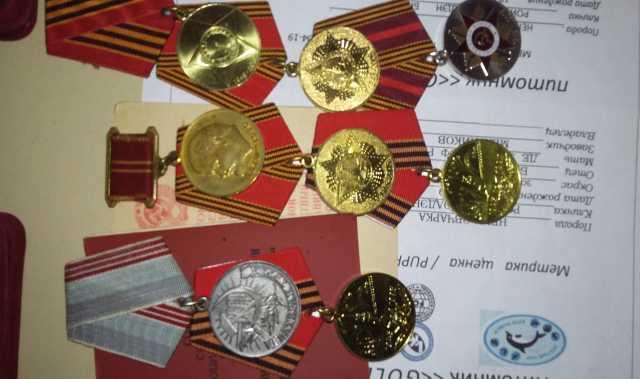 Продам: медали с документами