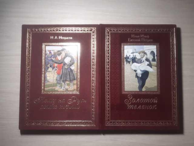 Продам: Книги ( подарочное издание )