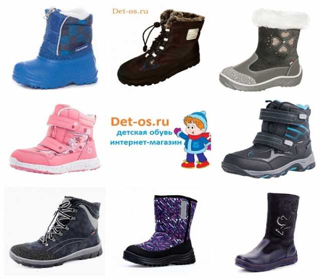 Продам: Детская обувь Котофей, Лель, Тотта