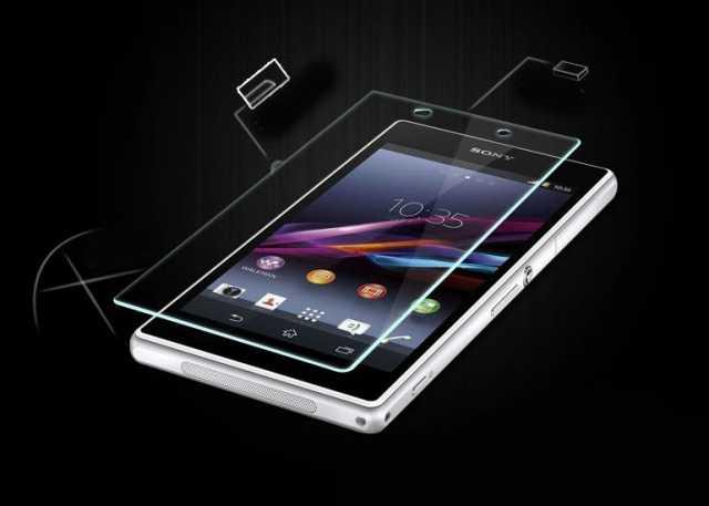 Продам: Защитное стекло для Sony Xperia Z1