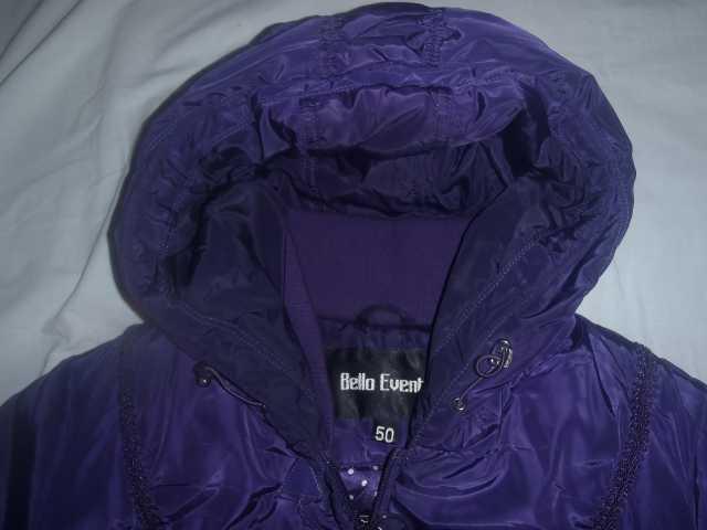 Продам: Спортивная женская куртка