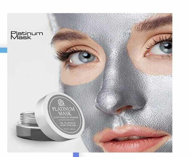 Продам: Омолаживающая маска Platinum Mask