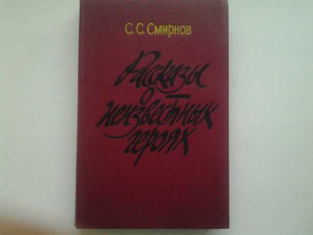 Продам: Книги военно-патриотическ,в Нововоронеже