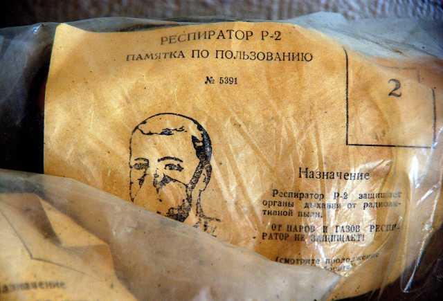 Продам: Респиратор (маска) Р-2 (СССР)