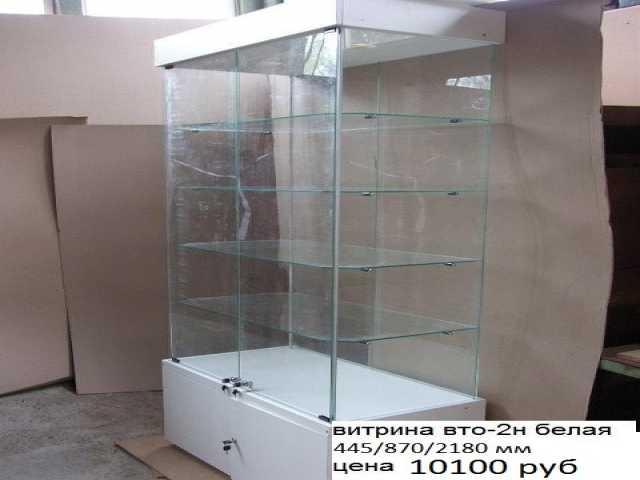 Продам: витрины торговые