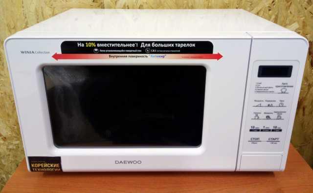 Продам: Микроволновая печь Daewoo 5800р
