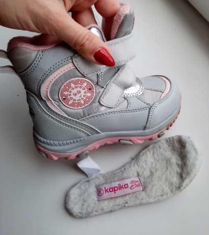 Продам: Ботинки Kapika