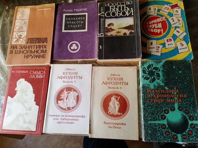 Отдам даром: Книги за шоколадку