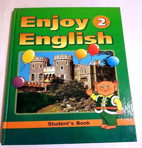 Продам: Англ. язык Enjoy English-2 Биболетова