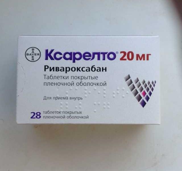 Продам: Ксарелто 20 мг, 28 таб. и 14 таб