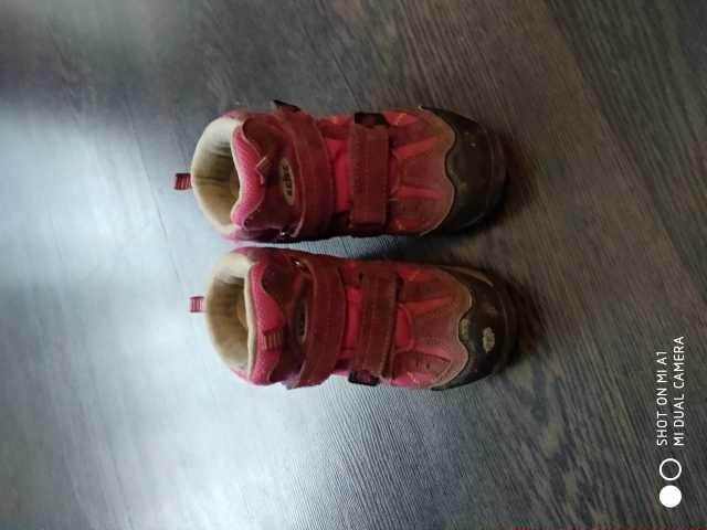 Продам: Ботинки зимние Reike