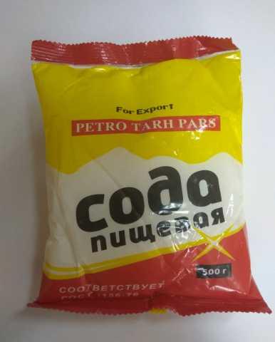 Продам: сода пищевая