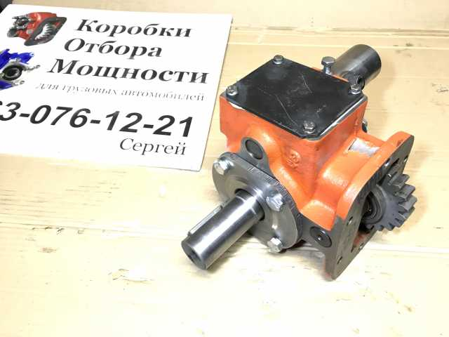 Продам: Коробку Отбора Мощности КО-505А КАМАЗ