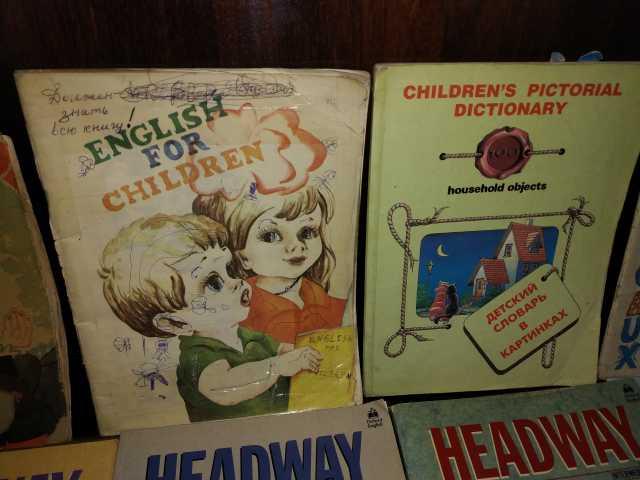 Продам: Обучающая литература на английском язык