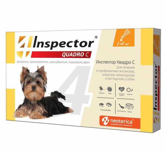 Продам: Капли Инспектор Quadro для собак 1-4кг