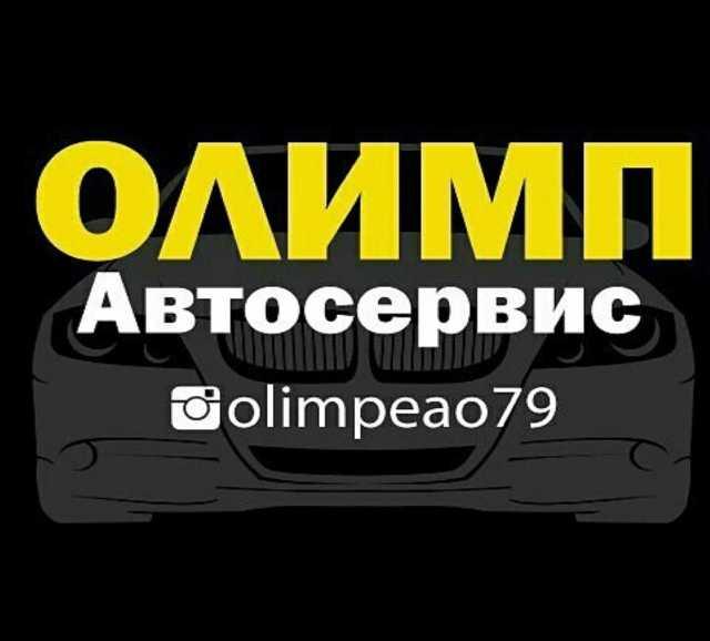 Предложение: Автостекло, шины и диски