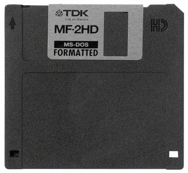 "Продам: Дискеты 3.5"" MF-2HD 1,44Мб для ПК"