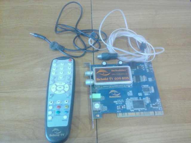 Продам: TV Tuner для компьютера