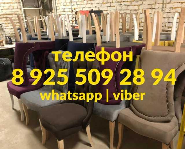 Куплю: Выкуп скупка покупка мебели
