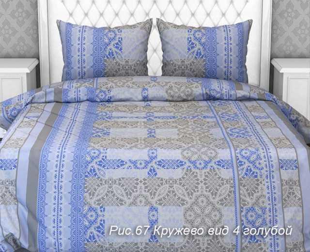 Предложение: Комплекты постельного белья