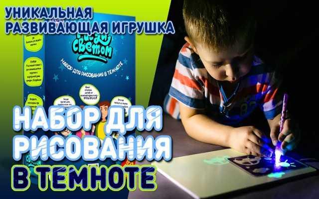 Продам: Детский интерактивный набор для рисовани