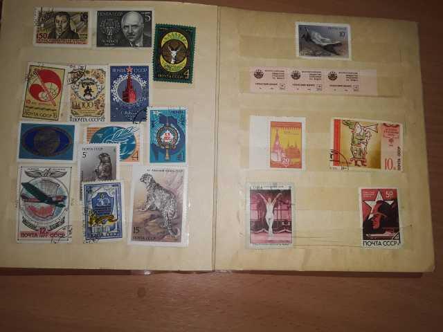 Продам: Марки, бумажные деньги СССР