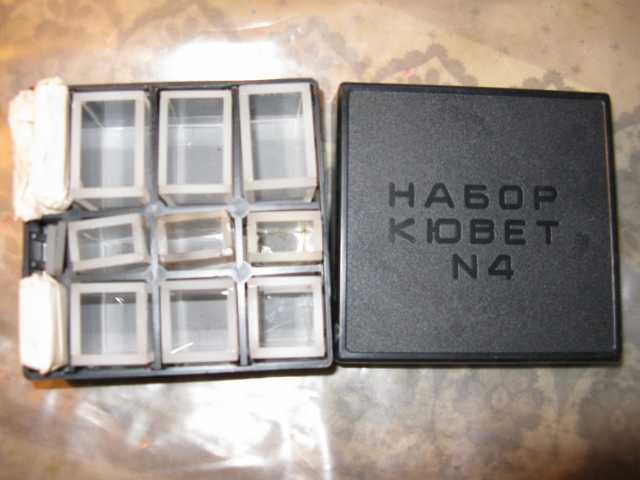 Продам: Кюветы для фотометрии № 4