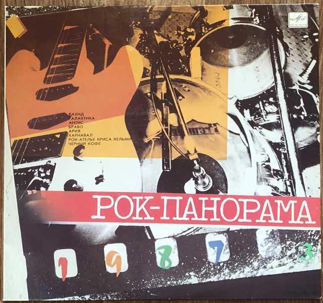 Продам: Рок-Панорама-87 (3) винил