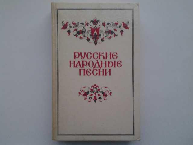 Продам: Стихи и песни поэтов, в Нововоронеже
