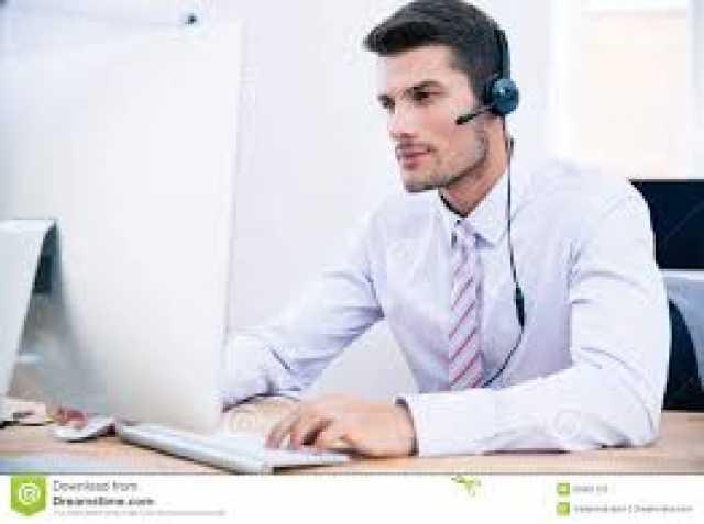 Вакансия: Офис менеджер