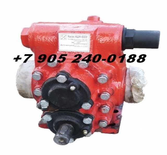 Продам: Насос пожарный НШН-600, НШН600